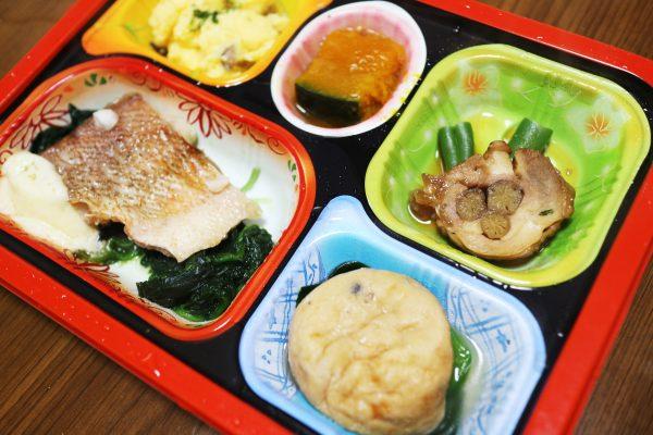 食宅便の赤魚の地中海風レモンソース