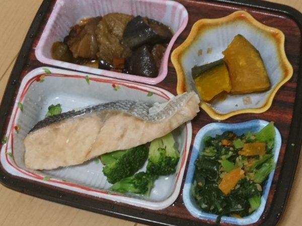 ほほえみ御膳、鮭の塩焼きセット