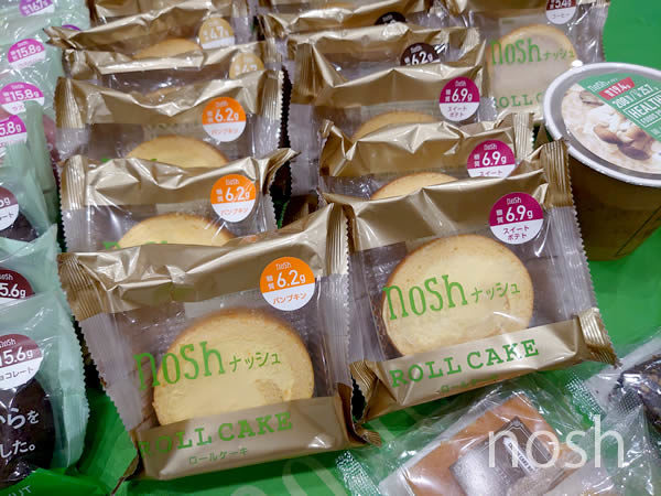 noshロールケーキのパンプキン、スイートポテト味