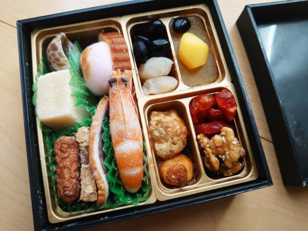 博多久松の500円おせちの解凍前
