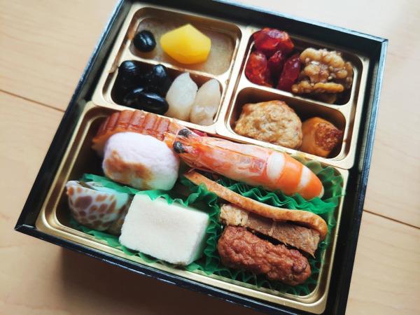 博多久松の500円おせち解凍後