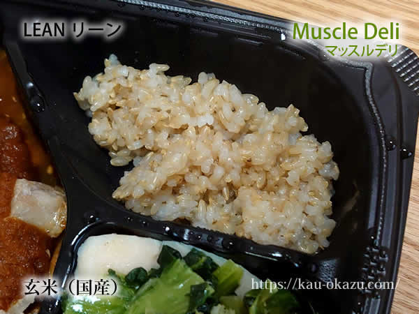 マッスルデリの玄米