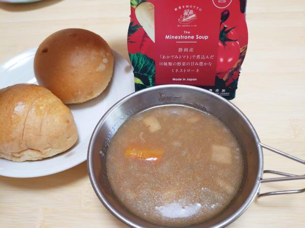 野菜をmotto!!レンジカップスープ「ミネストローネ」とパン