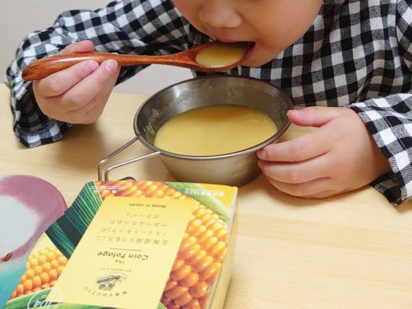 野菜をmotto!!レンジカップスープとうもろこしポタージュを食べている画像