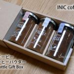 INIC coffee スヌーピー コーヒーパウダー3種セットの全体画像