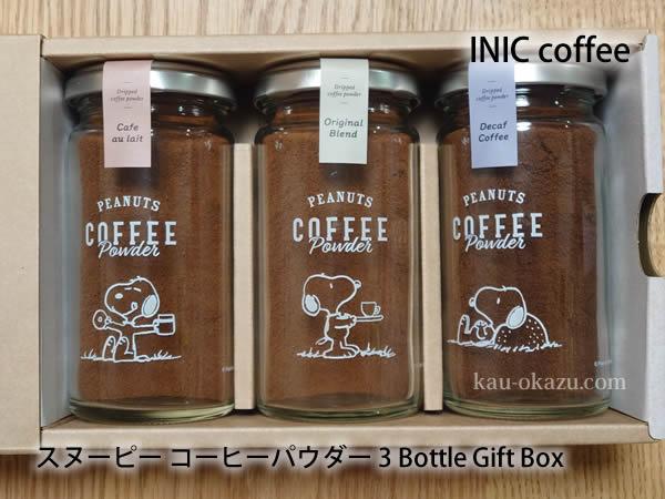 INIC coffeeスヌーピーコーヒーパウダー3種セット