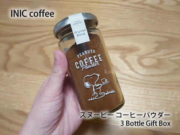 INIC coffee スヌーピー コーヒーパウダー手のひらサイズ