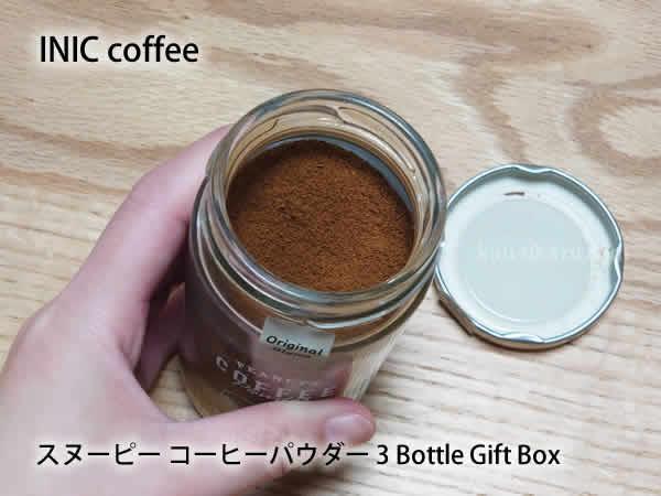 INIC coffee スヌーピー コーヒーパウダー オリジナルブレンドの中身