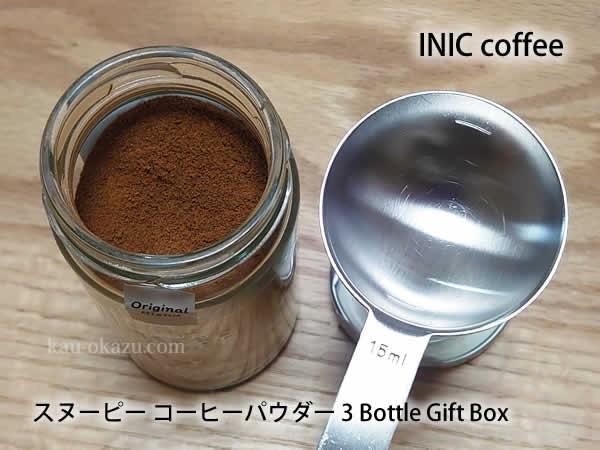 INIC coffee スヌーピー コーヒーパウダー オリジナルブレンドと大さじ