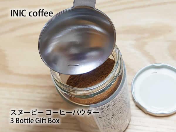 INIC coffee スヌーピー コーヒーパウダー オリジナルブレンドに大さじスプーンは入らない