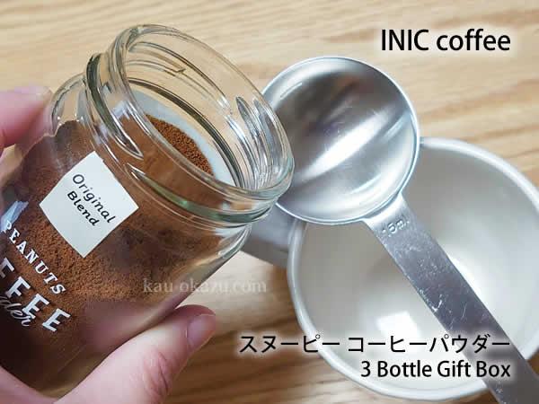 INIC coffee スヌーピー コーヒーパウダー オリジナルブレンドを直接大さじスプーンに入れる