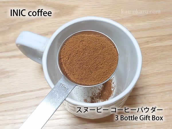 INIC coffee スヌーピー コーヒーパウダー オリジナルブレンドを大さじスプーンに入れたところ