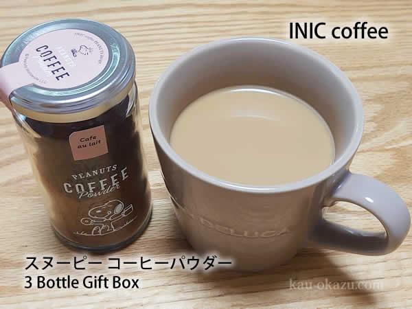 INIC coffee スヌーピー コーヒーパウダー カフェオレ専用完成