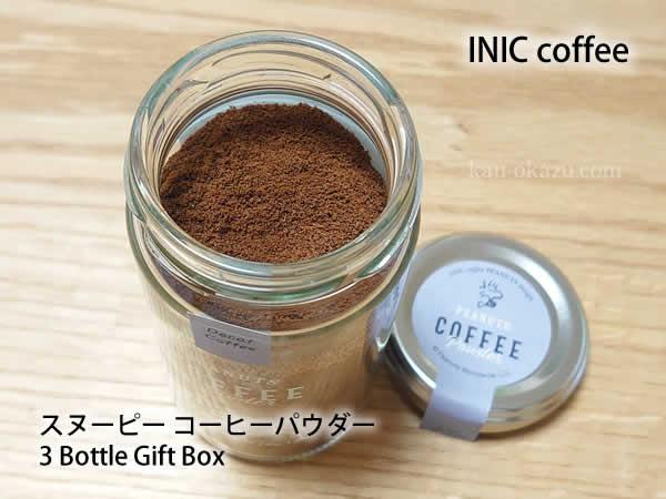 【口コミ】INIC coffeeスヌーピー コーヒーパウダー デカフェの中身