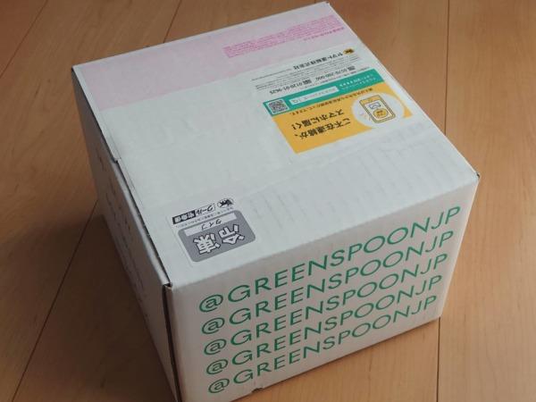 Greenspoonが届いた箱