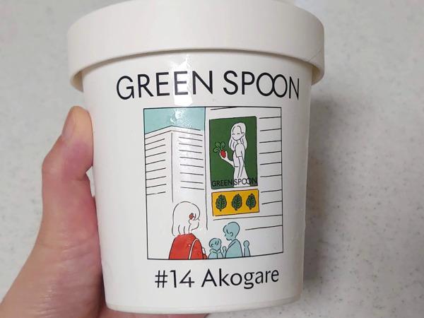 green spoon スムージー #14Akogareのパッケージ