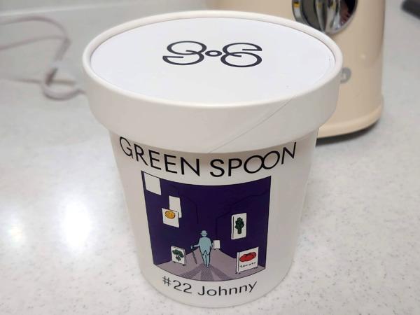 green spoon(グリーンスプーン)スムージー#22 Johnny のパッケージ