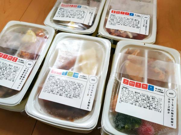 「ママの休食」の5食セット
