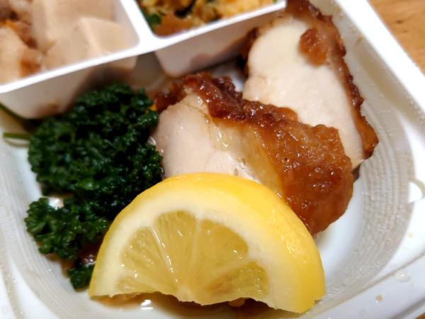 「ママの休食」若鶏の山賊焼き