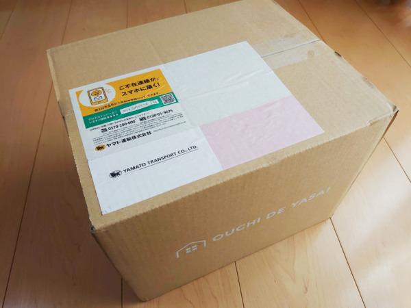 スムーズスムージー(スムスム)の箱
