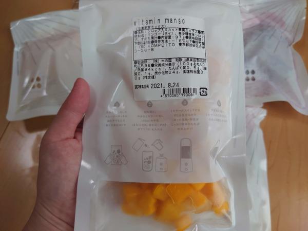 スムーズスムージー(スムスム)1食分のパッケージ