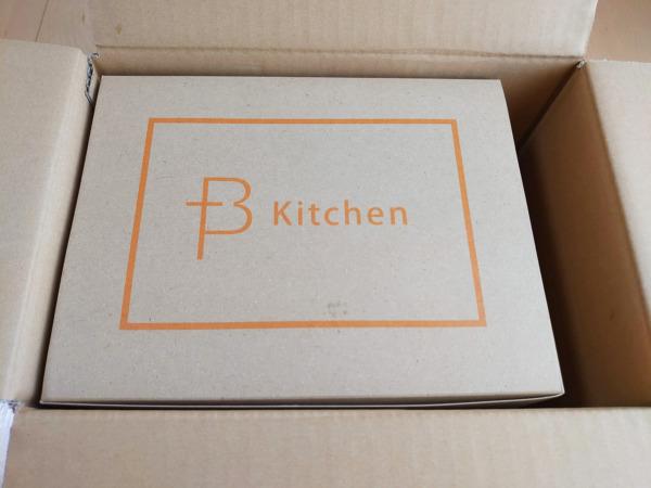Bキッチン冷凍弁当の梱包