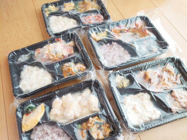 Bキッチン冷凍弁当のお試しセット5食