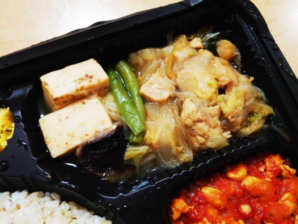 Bキッチン「鶏すき焼き」