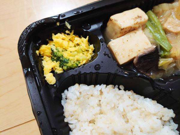 Bキッチン「鶏すき焼き弁当」副菜