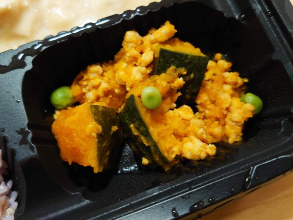 Bキッチン「チキンのクリーム煮弁当」の副菜