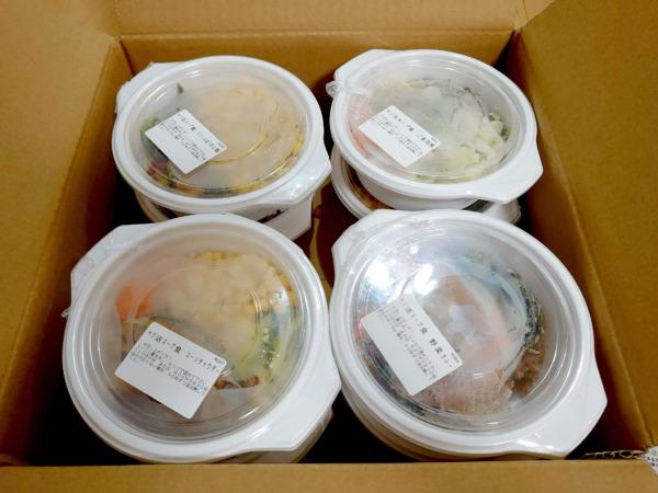 ベジ活スープ食の8個お試しセット