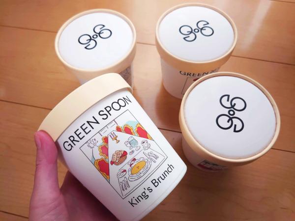 green spoon(グリーンスプーン)スープのカップ