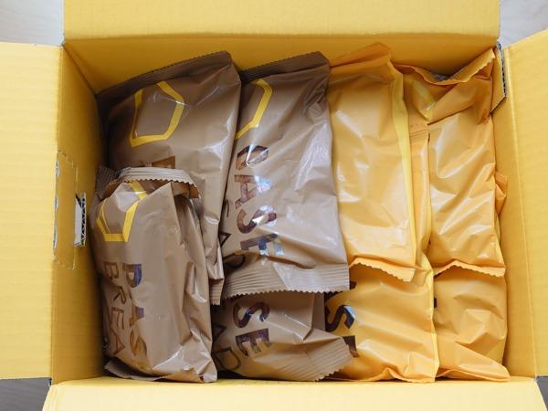 箱で届いたベースフード