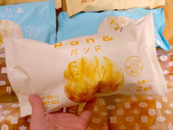 ハニーソイ/はちみつ豆乳パンのパッケージ